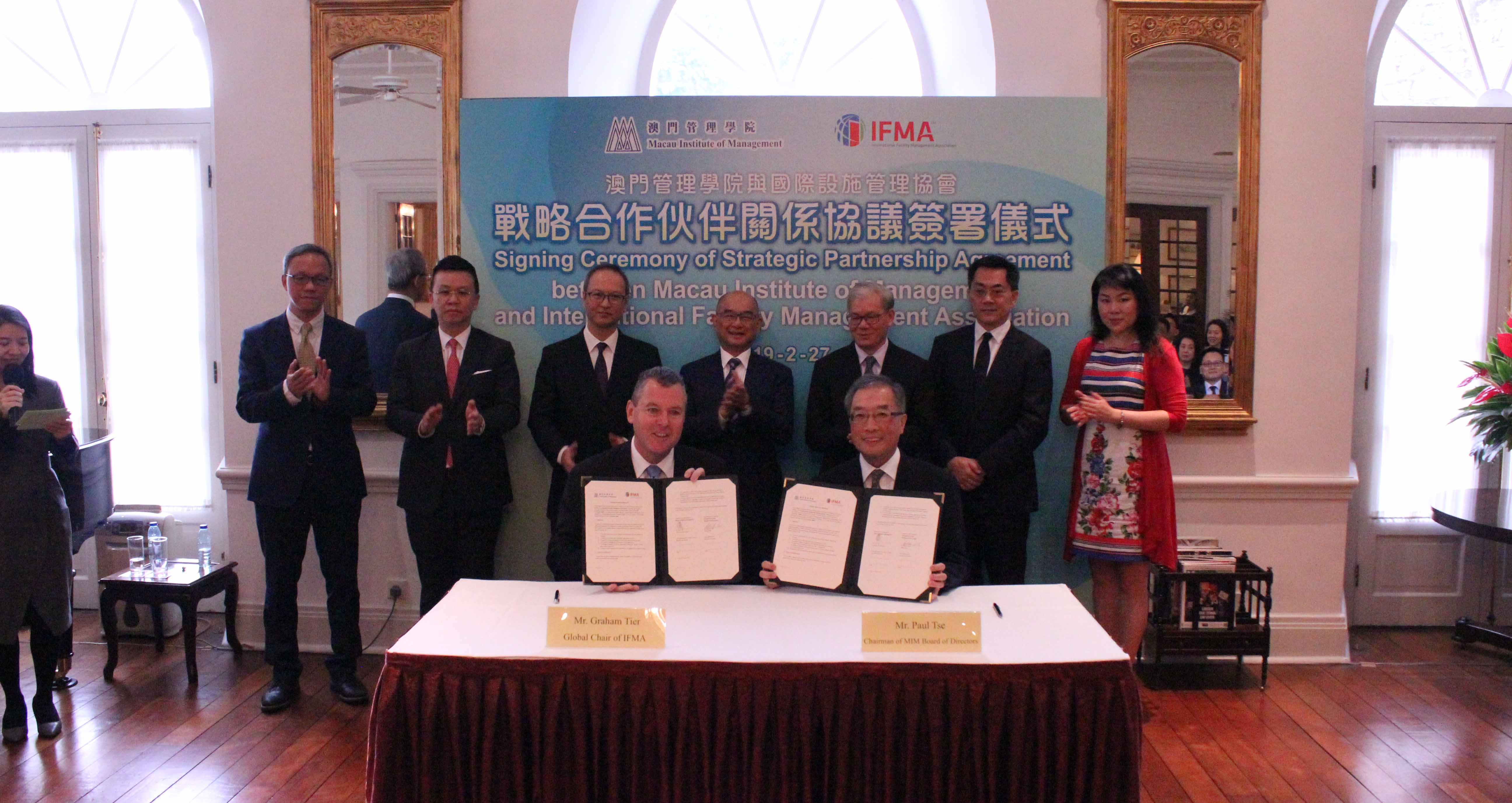IFMA signs Strategic Partnership Agreement with Macau Institute of Management