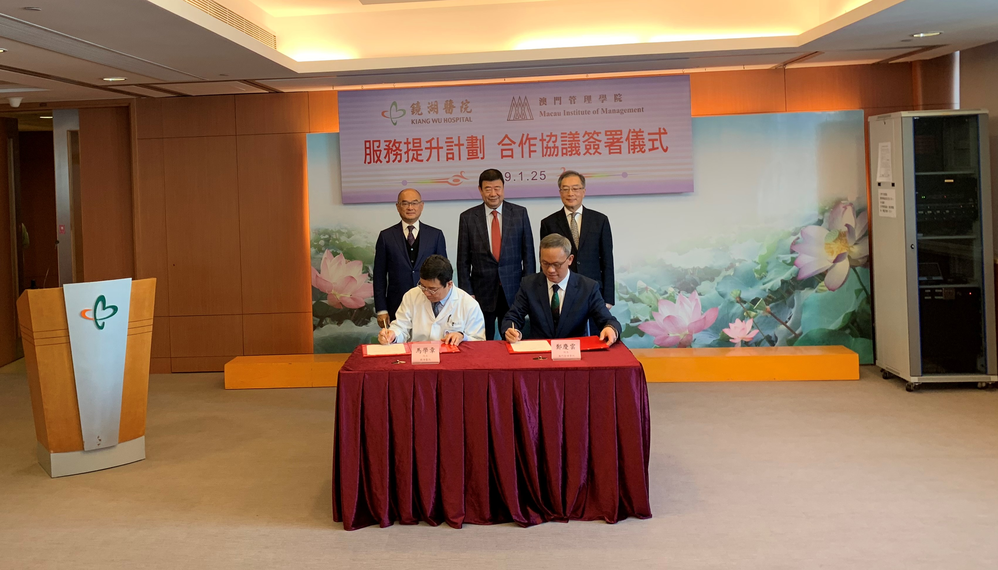 MIM signed Collaboration Agreement with Kiang Wu Hospital