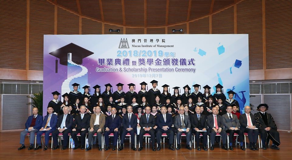 2018/2019 Graduation & Scholarship Presentation Ceremony