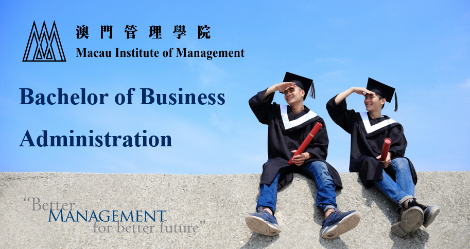 Bachelor of Business Administration (BBA Programme)